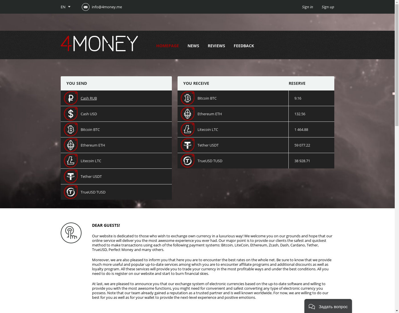 4money user interface: the home page in English