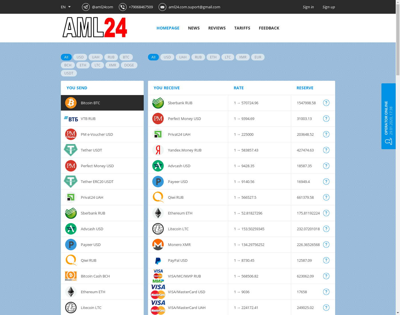 AML24 user interface: the home page in English