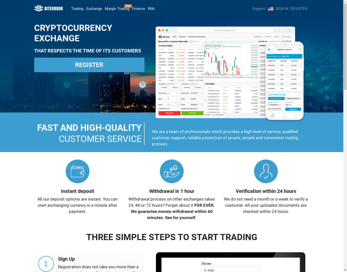 BITEXBOOK user interface: the home page in English