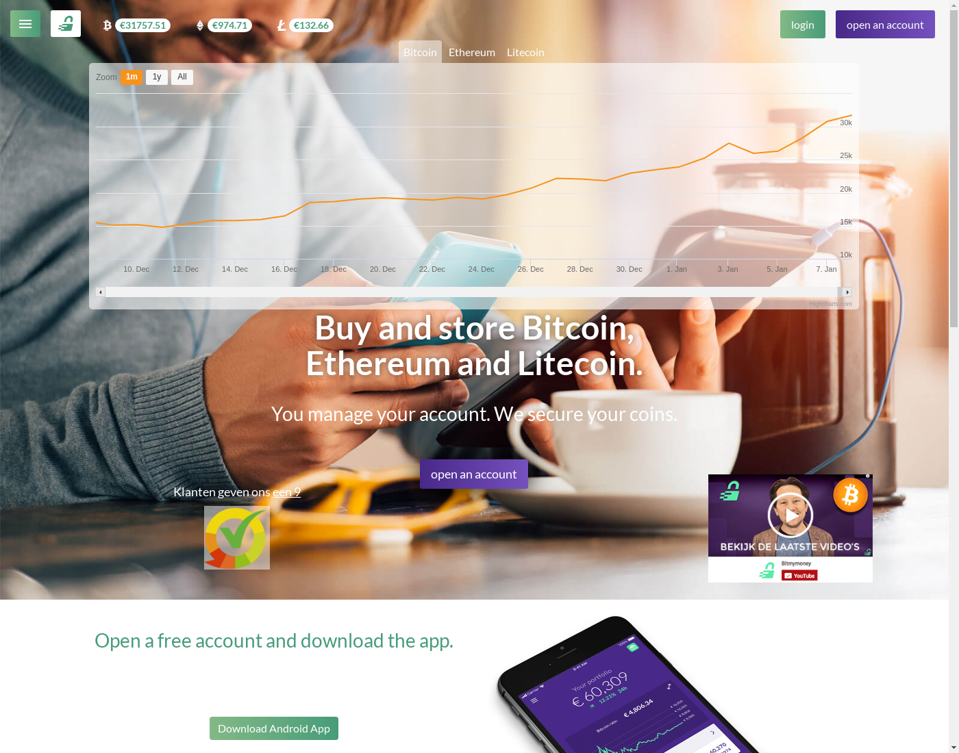 BitMyMoney user interface: the home page in English