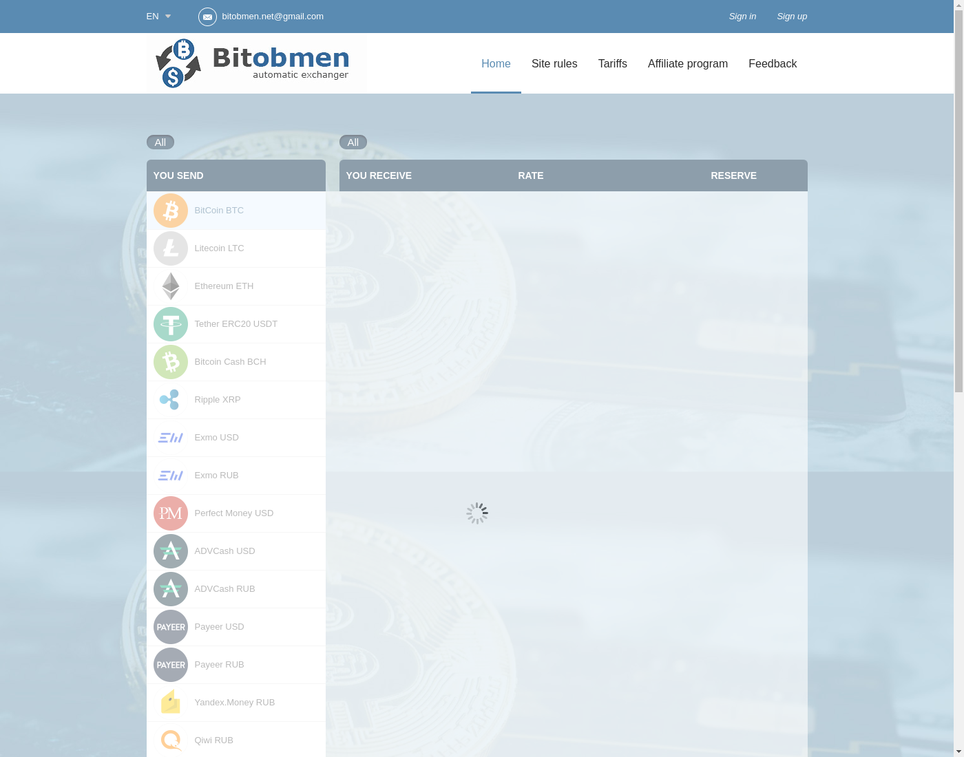bitobmen user interface: the home page in English