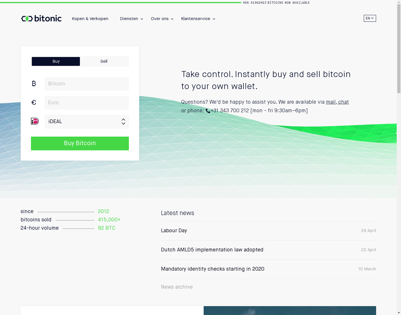 Bitonic user interface: the home page in English