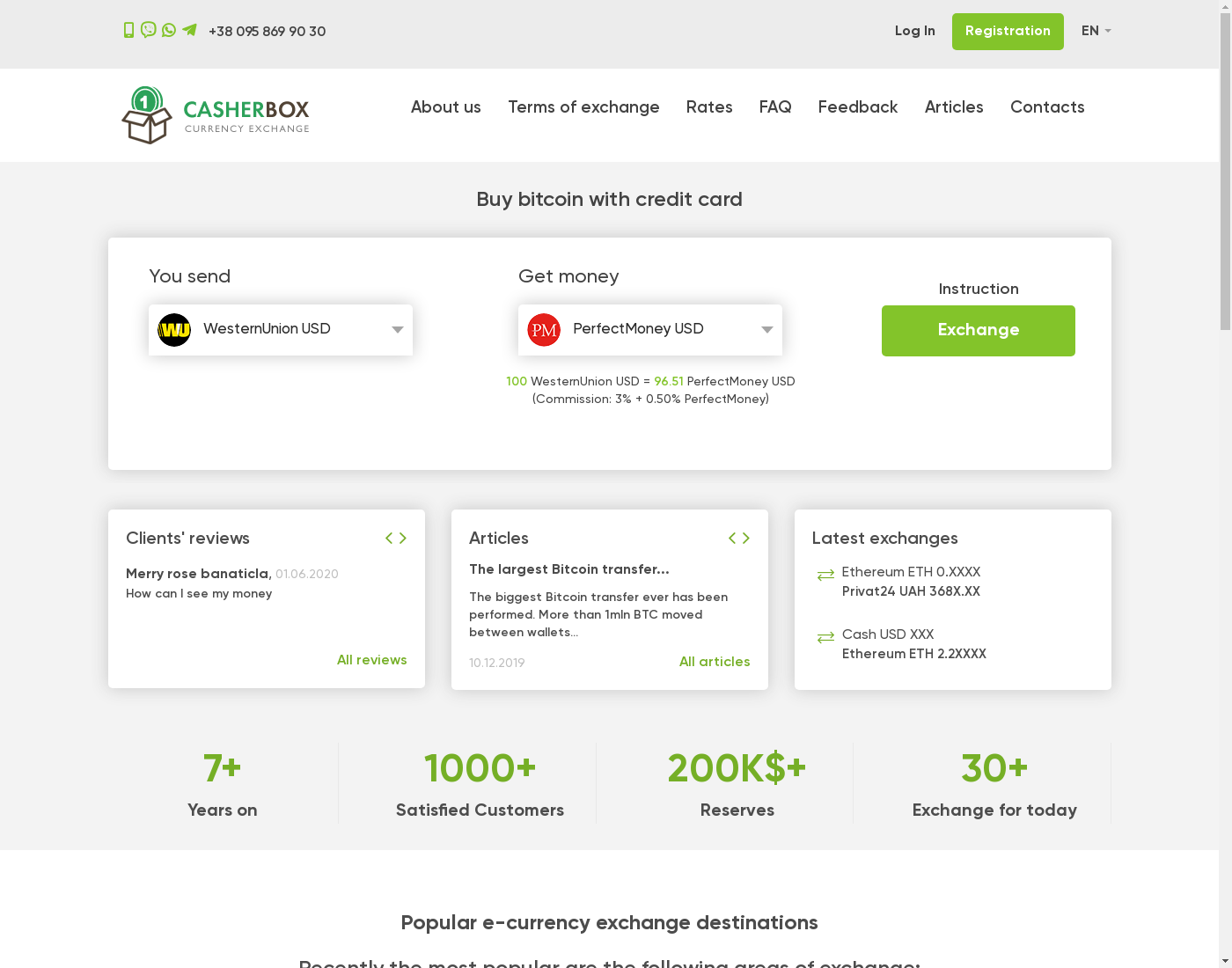 CasherBox user interface: the home page in English