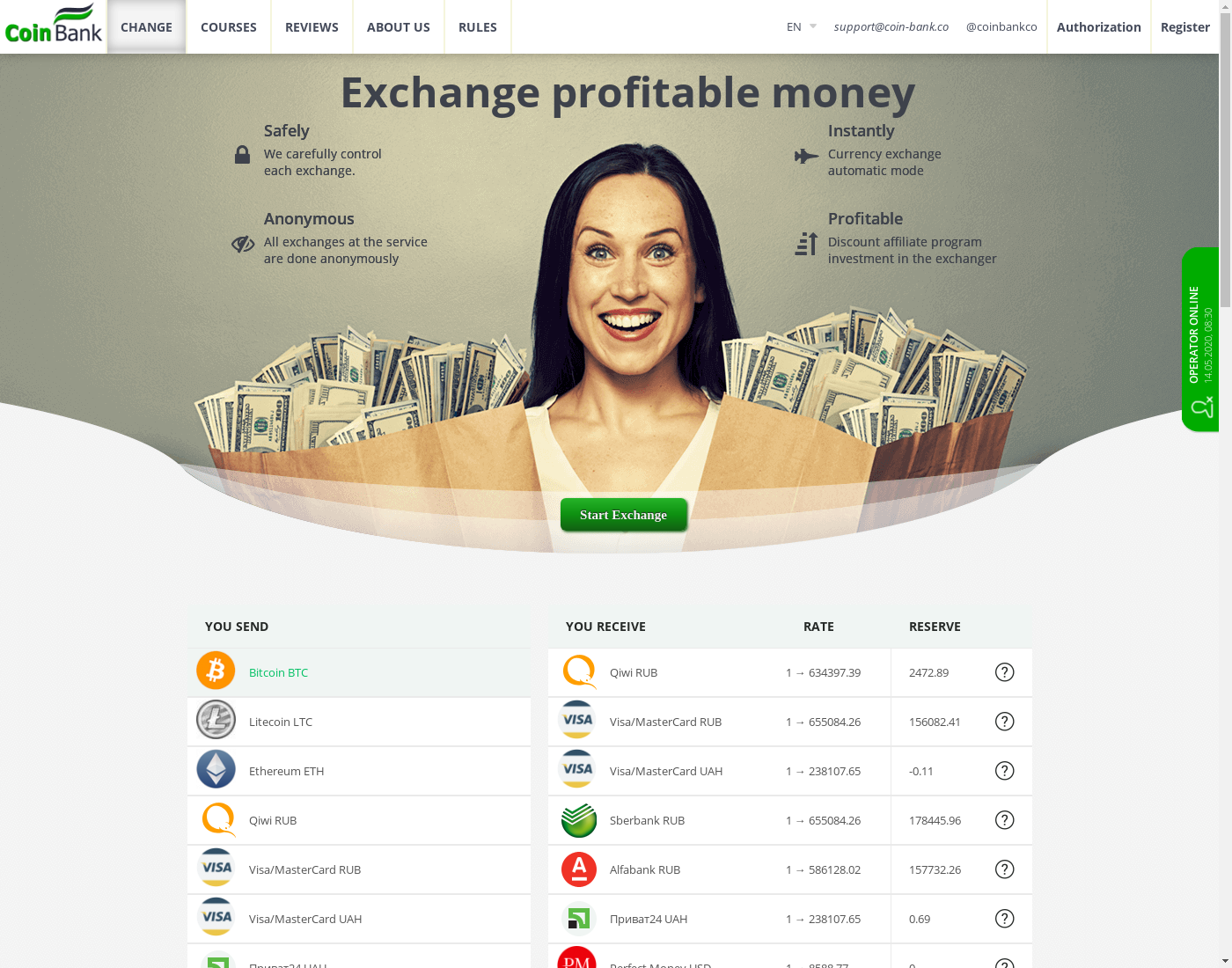 coin-bank user interface: the home page in English