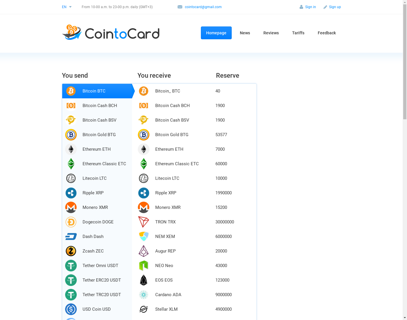 CoinToCard user interface: the home page in English