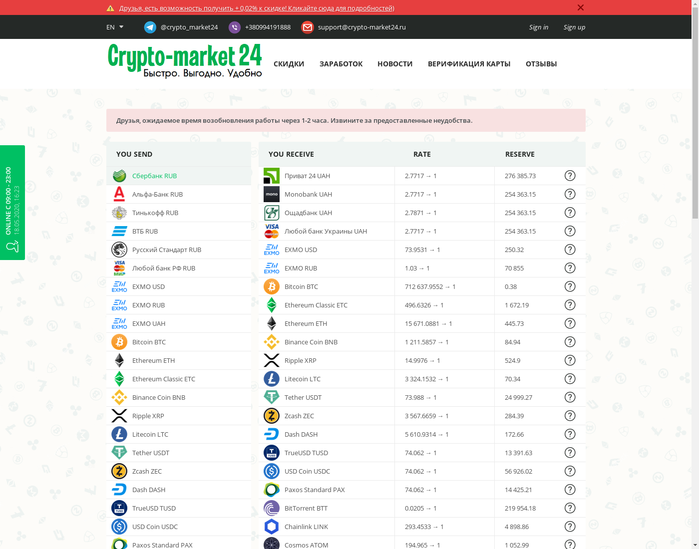 crypto-market24 user interface: the home page in English