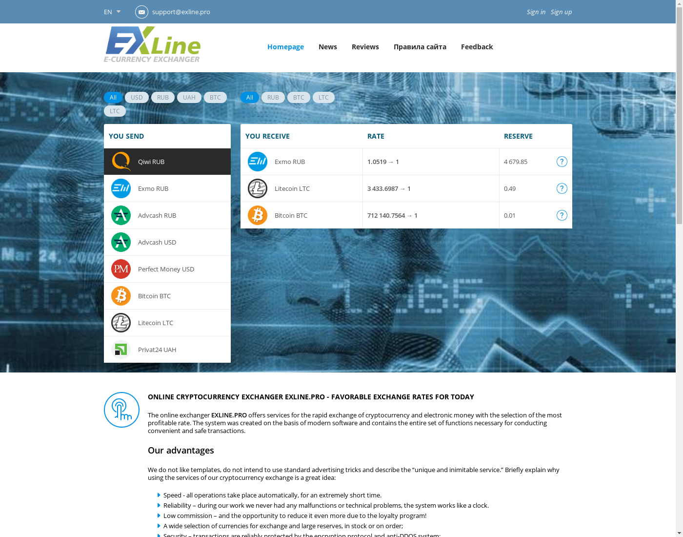 ExLine user interface: the home page in English