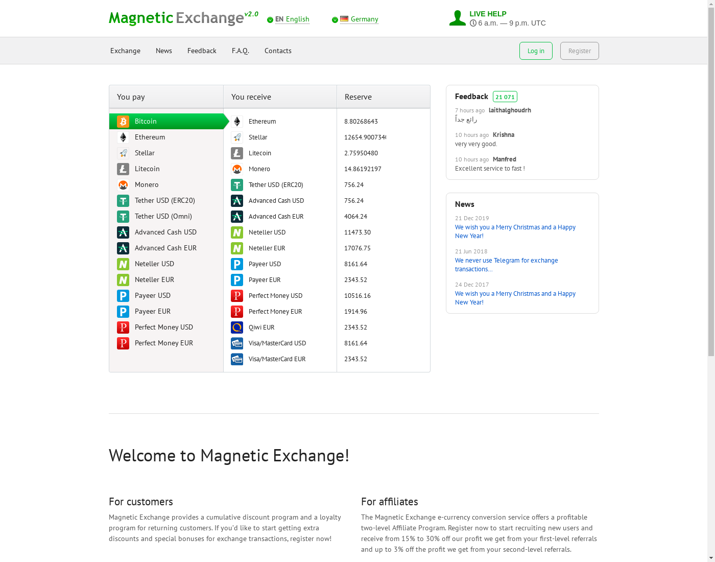 MagneticExchange user interface: the home page in English