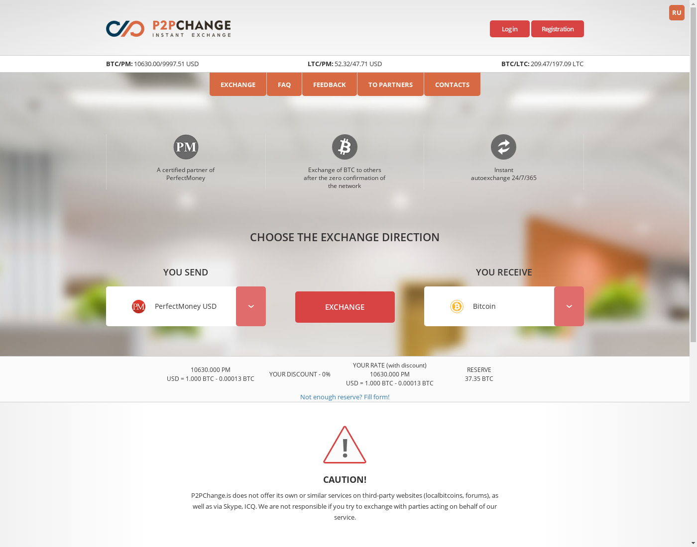 p2pexchange user interface: the home page in English