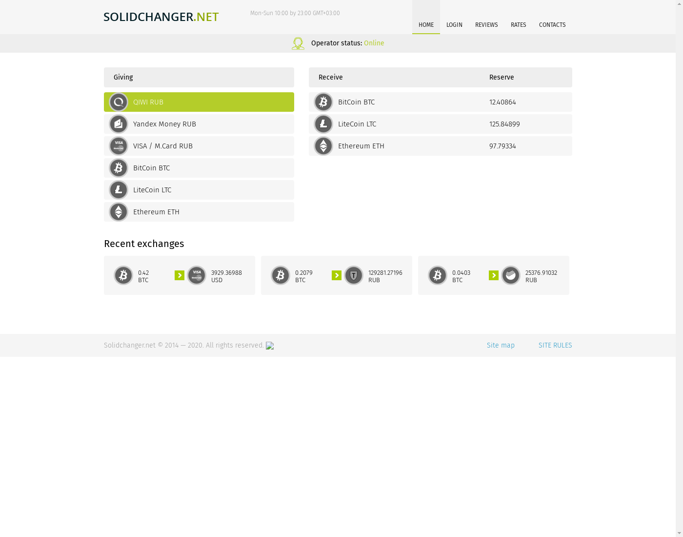 solidchanger user interface: the home page in English