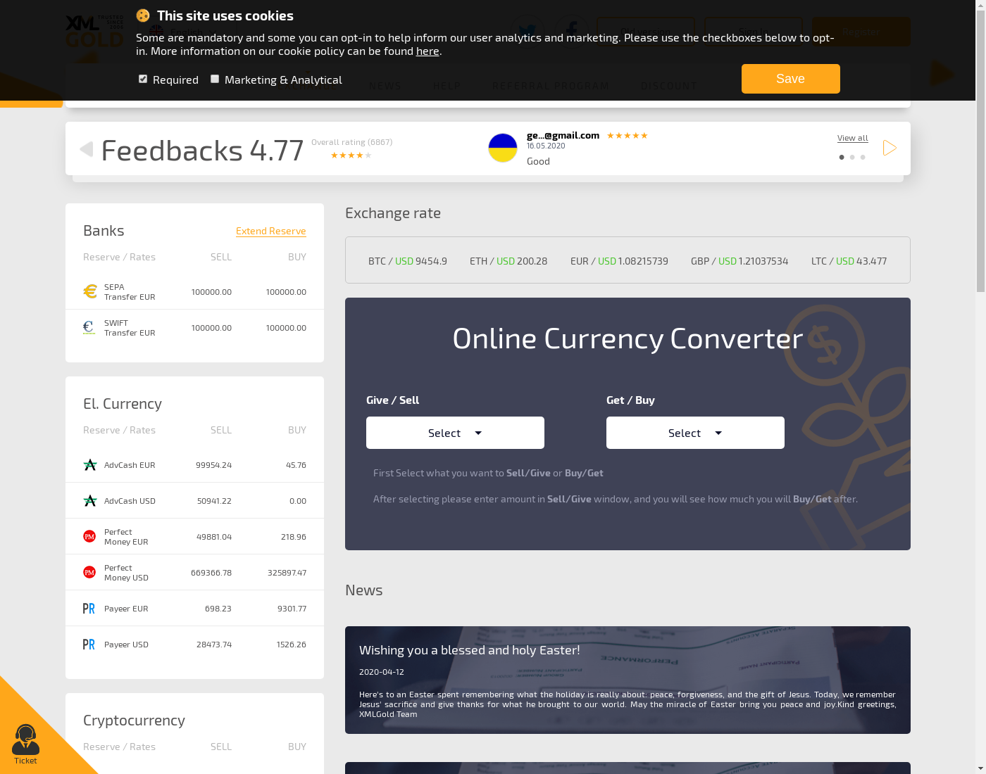 XMLGold user interface: the home page in English
