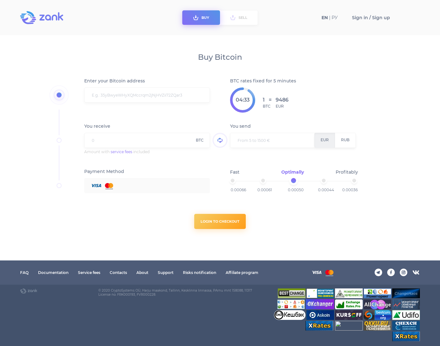 Zank user interface: the home page in English